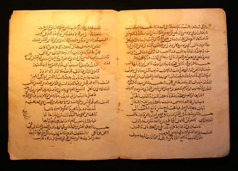 The Romans As Viewed By Arabic Authors In The 9th And 10th